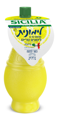 249 Sicilia 200Ml Zitronensaft Israel